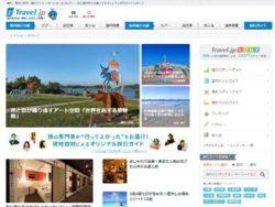 Travel.jp たびねす