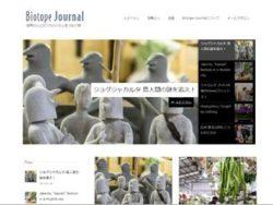 Bioitope Journal
