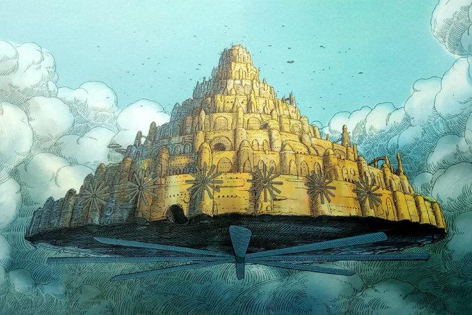 天空の城ラピュタ Laputa Castle of the Sky