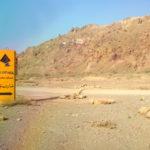 イランはモスクだけじゃない!世界最長の塩の洞窟ナマクダン