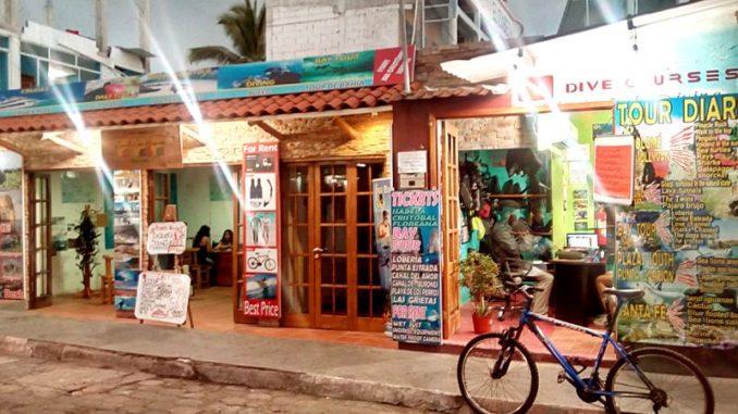 ガラパゴス 旅行代理店 Galapagos shop