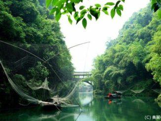 中国 三峡 三峡人家 湖北省 China Sanxia Sanxiarenjia