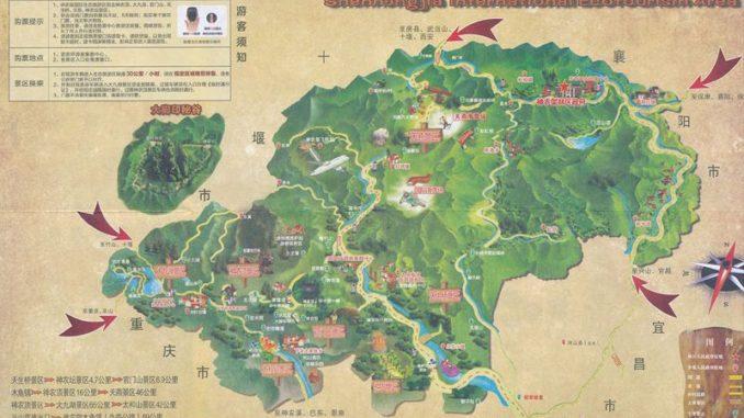 中国 神農架 China Shennongjia world Herigtage