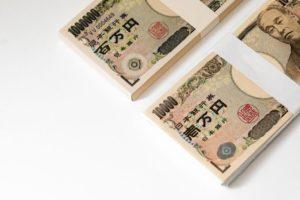 持ち物 日本円 Money