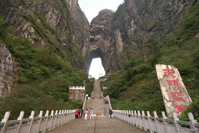 中国 張家界 天門山 天門洞 Zhangjiajie Tianmen Mountain