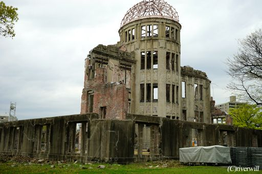 広島 原爆ドーム Hiroshim Genbaku-Dome