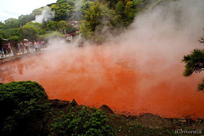 大分県 別府温泉 地獄めぐり 血の池地獄 Chinoike-Hell Beppu