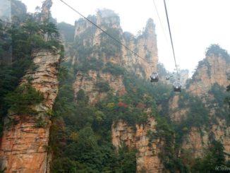 武陵源 張家界 天子山 Wulingyuan TianziShan