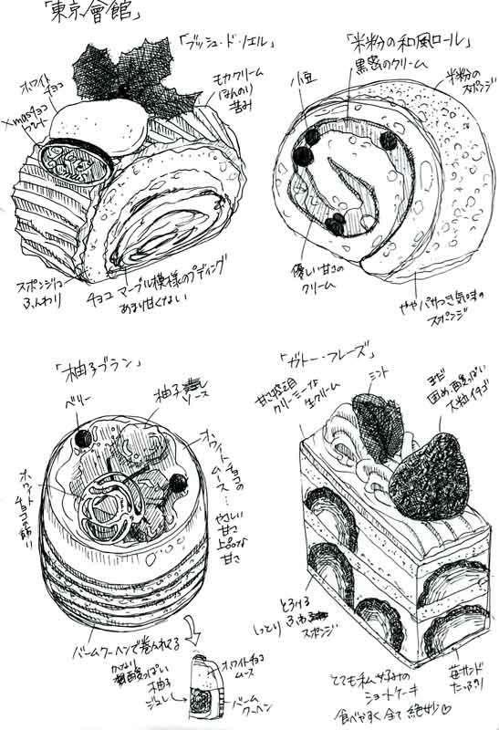 Tokyokaikan_sweets