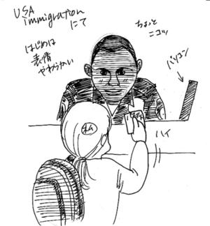 米国 空港 イミグレーション 入国管理局 USA Immigration Passport Control