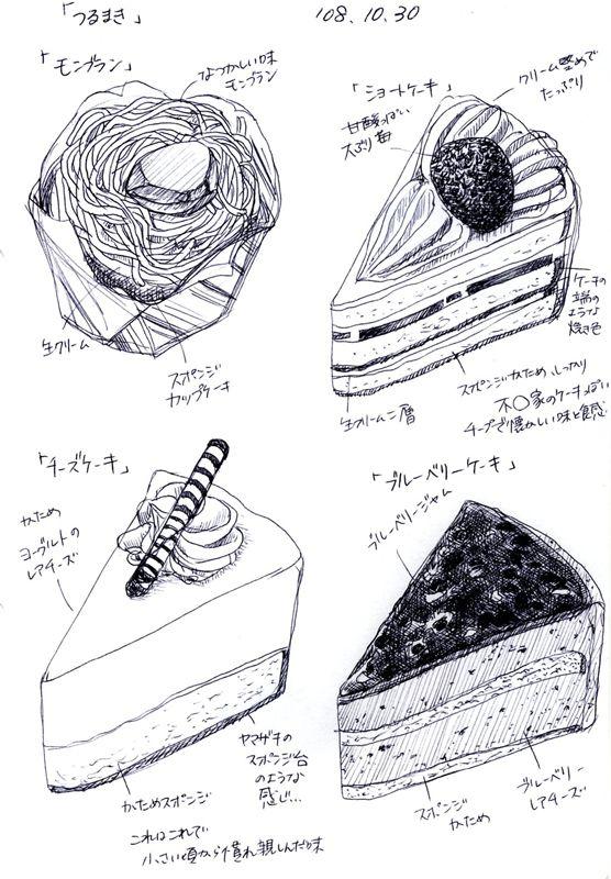 tsurumaki_sweets