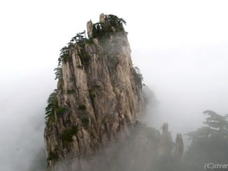 中国 黄山 China Huangshan