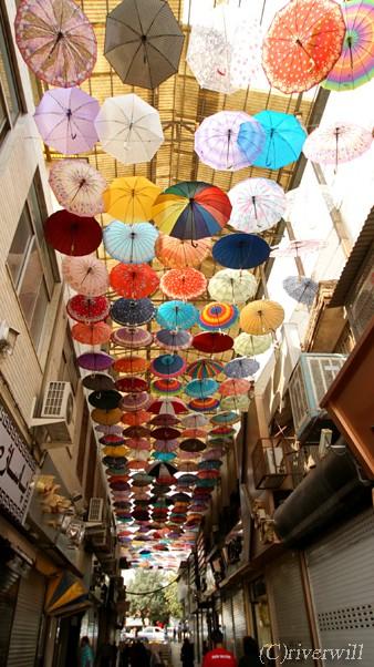 イラン Iran Shopstreet