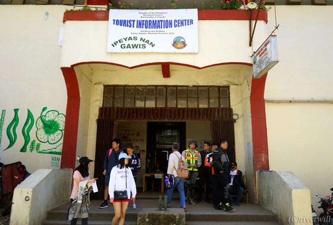 サガダ 観光案内所 Sagada Tourist Information CenterPhilippines Luzon