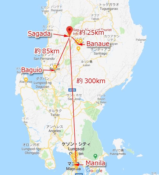 サガダ 位置関係 マップ Sagada Map by Google Map