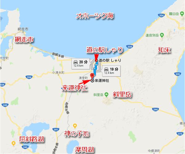 道東最強のパワースポット☆斜里町・来運神社に関する情報メモ | 旅の杜
